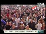 تقرير خاص حول تظاهرات نبذ العنف بجامعة القاهره