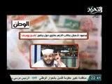 صاحب فتوى قتل البرادعي وصباحي يطالب الازهر بتحريم برنامج باسم يوسف ويصفه بالاراجوز