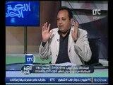 مدير تحرير الأهرام الرياضي يكشف #فضيحة داخل اتحاد الكرة وعلاقتهم بالشركة التي فازت بمزايدة كاس مصر