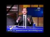 بالفيديو .. د.حاتم نعمان يبدأ برنامجه بالوقوف #دقيقة_حداد على أرواح شهداء الطالبيه و الكاتدرائية