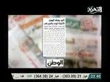 نادر بكار الاخونه تهدد بتفجير مصر