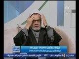 بالفيديو..د.أحمد كريمة استاذ الشريعة يكشف اركان الوضوء ونواقضها في الشرع
