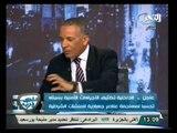 الشعب يريد: تغطية لما يحدث بعد الحكم في قضية بورسعيد