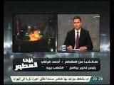 عاجل رئيس تحرير الشعب يريد معظم الاصابات من جماعة الاخوان وتواجدهم مكثف ويحملون شوم