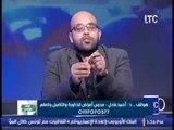 د / احمد عادل يوضح اعراض انحناء العضو الذكرى .. و يوضح درجات الأنحناء