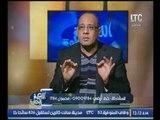 رئيس تحرير الاهرام :لا أستطيع توقع القمة ستصب في صالح من ولكن متوقع مفاجئة كبيرة بالقمة