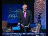 """الغيطي يبدأ حلقة اليوم من برنامجه """" صح النوم"""" بلقطات من اول حلقة ببرنامجه على شاشة """"LTC"""""""