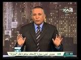 حوار هام جداً أرض العياط  بيعت للكويت بأبخس الأسعار في الشعب يريد
