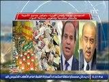 برنامج بنحبك يا مصر| لقاء خاص حول الخلاف بين نقابة الأطباء و نقابة العلاج الطبيعي - 27- 12- 2016