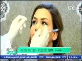 برنامج استاذ فى الطب | مع د / ولاء أبو الحجاج حول التجميل والجمال 8-1-2017