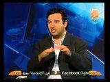العالم الدكتور عصام حجي في حوار هام جداً  في الشعب يريد