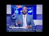 برنامج الاسطورة | مع الاعلامى خالد الصوابى و لقاء مع اسطورة التحدى - 11-1-2017