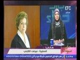 """بالفيديو.. السفيره """"ميرفت التلاوي"""" : مشاركة المصريين بالمنظمات الدوليه يدعم صوت مصر"""