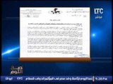 حصرى .. الغيطى يكشف حقيقة دعم و مساندة قطر و تركيا لإنقلاب ليبيا ضد حفتر