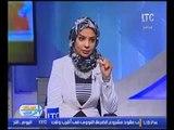 استاذ في الطب | مع شيرين سيف النصر و د. نيفين يحيي صالح حول سبل العنايه بالبشره 17-1-2017