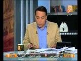 عاجل رئيس الدستورية رئيس العليا للانتخابات وتكهنات باعلان سقوط مرسي