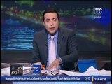 الغيطى يكشف فضيحة و يطالب بخروج قطر من الجامعة العربيه