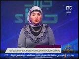 """ميار الببلاوي تنعى شهداء الشرطة وتؤكد بحدة :""""يوم 25 يناير هو عيد الشرطة فقط وده اخر كلام عندي"""""""