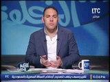 برنامج اللعبه الحلوة | مع كابتن احمد بلال و فقرة الاخبار الرياضيه - 22-1-2017