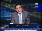 الغيطى يبدأ برنامجه بالوقوف حدادا على الشاعر سيد حجاب و كلمات مؤثر