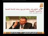 فيديو استجابة وزير التعليم لاستنجاد طلاب ال