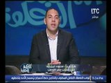 برنامج اللعبة الحلوة |مع ك.أحمد بلال واهم الأخبار على الساحة الرياضية 29-1-2017
