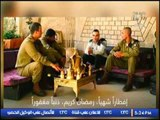 برنامج رأي عام | مع صموئيل وجلال و فقرة أهم الاخبار فى الصحف الإسرائيلية 5-2-2017