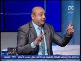 """المحامى اسامه الششتاوى يحرج """" أعضاء مجلس نقابة المحاميين """" على الهواء .. بسبب !؟"""