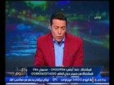 """الاعلامي محمد الغيطي :""""المحليات غرقت مصر في بكابورت الفساد.. وزكي بدر بيتقمص مني"""""""