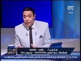 """متصل يهاجم فيلم """"اولاد رزق"""" :""""لو بنتي سألتني يعني ايه صوبعي بيأنح عليا اقولها ايه !!؟"""