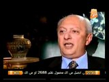 بالفيديو..المستشار هشام البسوطويسي يبرئ ذمة
