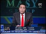 بالفيديو .. مشادة ساخنه بين الشيوخ محمود عامر و الشيخ مظهر شاهين و تبادل الشتائم على الهواء