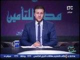 برنامج اموال مصرية | مع احمد الشارود و فقرة اهم الاخبار الاقتصادية - 21-2-2017