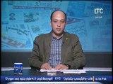 برنامج رأى عام يرصد اخبار خطيرة بالصحف الاسرائيلية