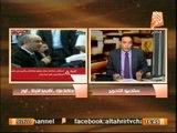 تحليل من محمد الغيطى لحسنى مبارك وحبيب العادلى فى قفص الإتهام