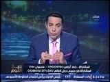 """الغيطى يهاجم الدول العربيه عن الرعاية الصحية العربية:"""" علاقتنا السياسية سيئة و الصحية اسوأ عربيا """""""
