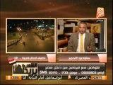فيديو يفضح فيديو علاقة قناة الجزيرة والمخابرات الامريكية