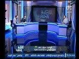 """ادارة اتحاد الكرة : فرصة """"هاني ابو ريدة"""" في انتخابات الكاف كبيرة ومأكده"""