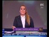 حصريا .. رانيا ياسين تكشف المؤامرة الامريكية على الرئيس الامريكي دونالد ترامب