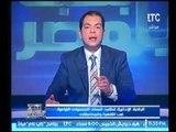 """حاتم نعمان : يطالب """"وزارة الزراعة"""" في مكافحة الفساد المنتشر بالجمعيات الزراعية"""