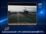 بالصور.. سقوط كوبري النصر ببورسعيد بعد شهرين من افتتاحه من الرئيس