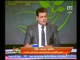 """برلماني : يطالب بعلاج المصريين بالمعونات .. و مذيع LTC ينفعل : نلغي """"وزارة الصحة"""" احسن"""