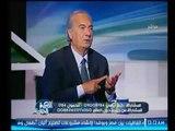 """سمير زاهر : اتوقع ان يصبح """"سيف زاهر"""" رئيسا لاتحاد الكرة وافضل اعلامي في مصر"""