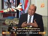 في الميدان : لقاء خاص مع مؤسسي تمرد و رئيس الهيئة العربيه للتصنيع