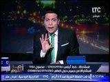 الغيطي :ملتقي توظيف كفر الشيخ صفعه علي وجه المسئولين والحكومه