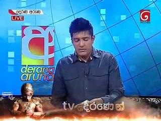 Derana Aruna 03/01/2019