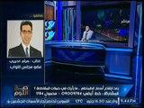 النائب هيثم الحريري : لدينا الامكانيات للاصلاح ونفتقد الاراده