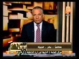 أوضاع مصر يوم 12 نوفمبر وأهم أخبارها .. في الشعب يريد