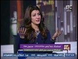 """الاعلامية """" بسنت محمود """" : بعد إعلان السيسى لعام المرأة 2017 بدأ ارتفاع نسبة التحرش الجنسى"""