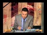 الغيطى يلقن عبد المنعم أبو الفتوح درسا بعد تصريحات مصر القوية بأن الشرطة والجيش هم سبب العنف
